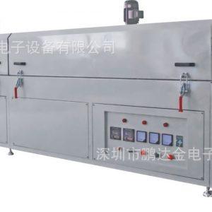 烘干隧道炉_生产供应烘干红外线隧道炉pcb线路板隧道炉可定制