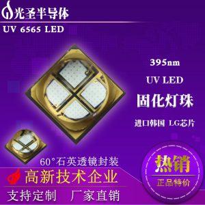 正品lg芯片_正品lg芯片6565uvled60°透镜改装uv曝光机led光源热销