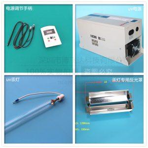 卤素灯电子变压器_10kwuv灯电源uv变压器卤素灯电子变压器节能环保40%