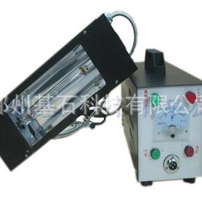 紫外线uv固化机_厂家供应名片紫外线uv固化机|小型手提式uv机|质