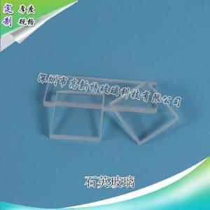 石英玻璃_通孔石英玻璃,磨砂打孔片,高透石英镜片