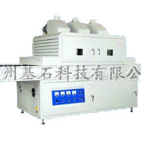 紫外线光固化机_河南厂家供应uv光固化机|uv光固化设备|周口商丘