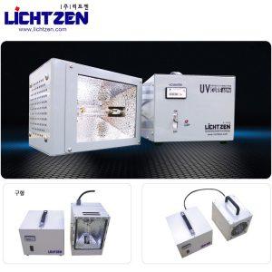 紫外线uv固化机_厂家供应手提式uv固化机紫外线uv固化机固化加工定制