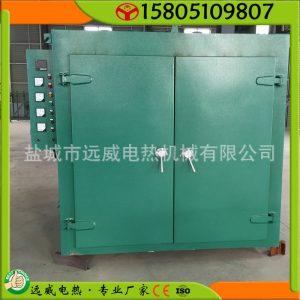 工业烤箱_立式烤箱立式工业烤箱立式恒温工业