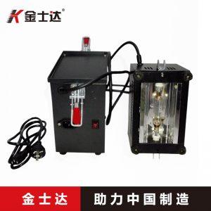 瓦紫外线固化机_250瓦紫外线固化机uv固化灯小型手提固化机