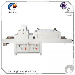 丝印设备_丝印设备厂家uv固化机uv光固机uv固化