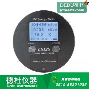 紫外能量计_厂家直销uv能量计紫外能量计光强度能量温度测量