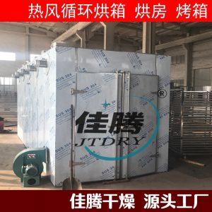 工业烘干箱_恒温驱氢烘箱烘干箱干燥箱大型工业