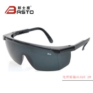 防护眼镜_basto紫外线led防护眼镜uv固化机无影胶固化灯厂家直销