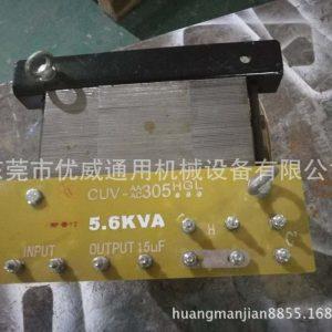 变压器电容_供应批发,涂装线uv固化机uvuv电容