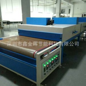 烘干流水线_节能式隧道炉烘干流水线网带炉厂家直销尺寸可定制