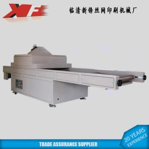 uv固化机_新锋厂家直销uv固化机uv干燥机烘干机工艺品