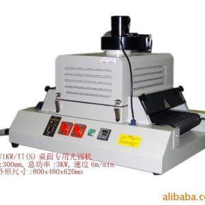 小型光固机_现货供应小型固化机,小型uv机,小型光固机