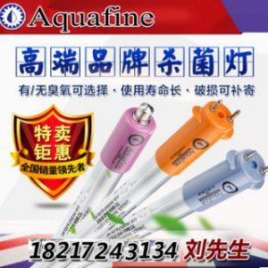aquafine杀菌灯管_原装gold-l臭氧杀菌灯管uv紫外线灯管