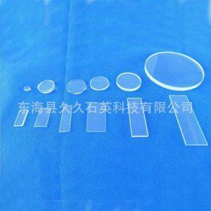 石英玻璃_热销供应石英片打孔石英片镀膜石英基片石英玻璃