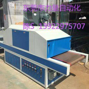 紫外线光固化机_uv光固化机uv机uv可按客户要求2米长