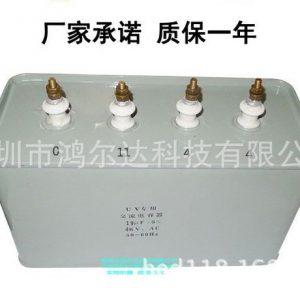 紫外线uv电容器_紫外线uv电容器//uv汞灯电容0+11+4+4uf