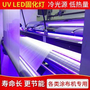 光固化灯干燥设备_热卖涂布机uv光油led干燥光源uvled紫光固化机