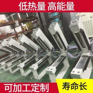uv紫外线固化机_led紫外线固化机涂布机干燥系统