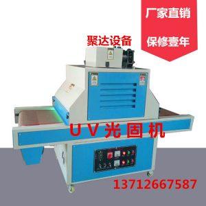 uv固化机_厂家直销UV固化机UV机UV炉