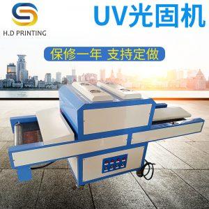烘干设备_uv光固机uv固化设备uv台式uv隧道烘干