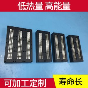 uv紫外线固化灯_紫外线固化灯uv固化机热销曝光机双面固化设备