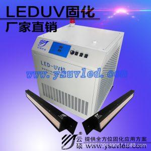 光固化设备_厂家批发uv紫外线可395nm供应uv光固化设备5500w