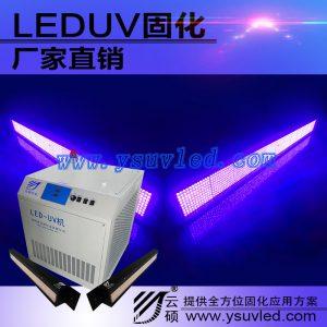 丝印uvled固化机_厂家批发uv干燥机丝印uvled固化机395nm供应leduv机5.5KW