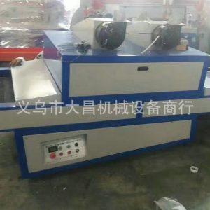 旋转式uv光固机_旋转式UV光固机小型UV光固机大型UV光固机
