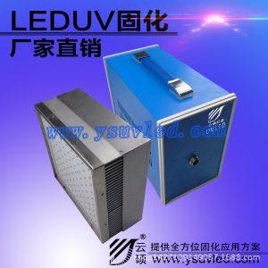 光固化机_uvled光固化机深圳395nm电子胶uvled供应光固化机厂家批发