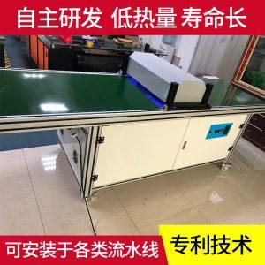 平板固化灯_uv油墨彩印数码印刷uvled固化机uv胶水led固化灯