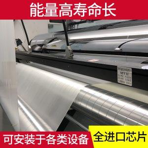 油墨固化设备_leduv紫外线曝光机固化灯uv胶水固化高性能水冷