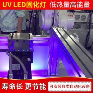 光固化机_流水线led紫外线uv印刷油墨光固化机热卖