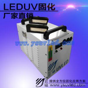 紫外线uv固化灯_厂家批发紫外线uv固化灯波长395nmuv固化机供应2kwuv功率干燥