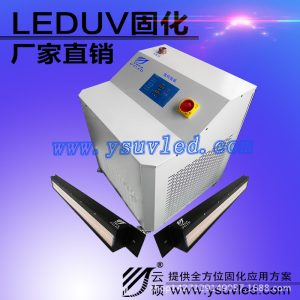 uvled固化光源_uvled固化光源紫外光固化机led固化系统批发