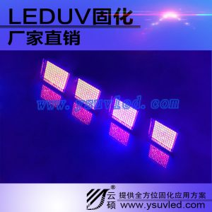 uv固化设备_395nm水冷固化机紫外线uv固化uvled固化生产厂家