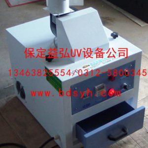 抽屉式光固化机_模具上uv光油/芯片/抽屉式uv光固化机