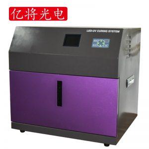 胶水固化机_亿厂家风冷uv油墨紫外线冷光源固化机uvled固化箱