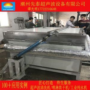 工业烤箱_供应自动翻盖式烤箱,推拉式烘干炉,全自动工业烤箱