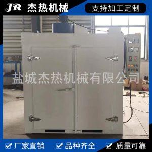 电热恒温干燥箱_供应热风循环风箱电热恒温干燥箱欢迎来电