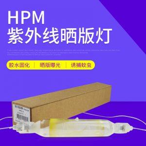 紫外线灯管_.紫外线uv灯管hpm15晒版灯紫外线灯管2kw碘稼