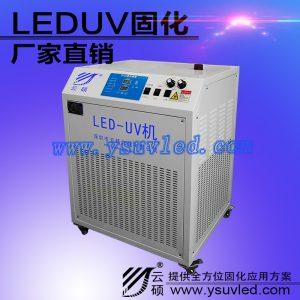 印刷固化机_厂家批发uvled固化机395nm胶印印刷固化机供应3300wuvled灯