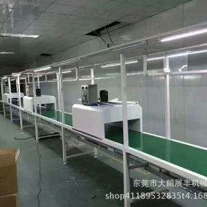 链板输送线_五金网带线输送线高温烘干线隧道炉链板