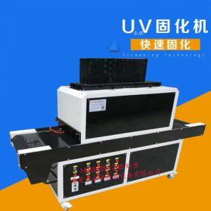 烘干设备_工厂生产供应:优质uv隧道炉、紫外线uv机、uv固化烘干