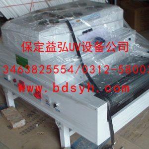传送带光固化机_无极调速传送带式400mm宽uv光固化机