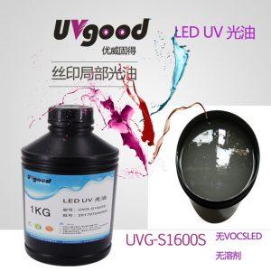 紫外线光源_uv固化机led紫外线光源油墨印刷uv光固化灯