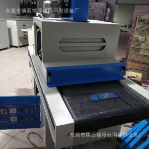 紫外线uv固化机_厂家直销定做uv机紫外线uv固化机uv油墨举报