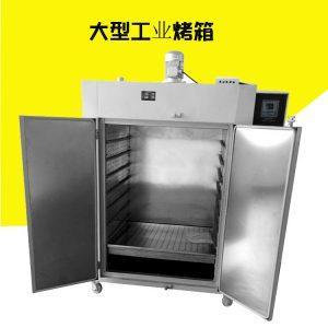工业烤箱_广州工业烤箱大型工业烤箱hx-120a恒温烤箱