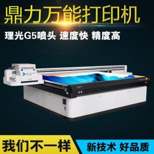 进口uv平板机_进口uv平板机uv喷绘机写真机