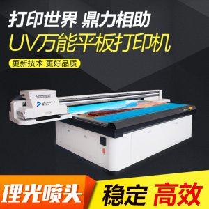 进口uv平板机_uv平板机进口uv平板机精工武藤理光2513广州